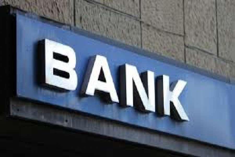 महामारीमा बैंकहरुले दिए १३ अर्ब बराबरको ब्याज छुट