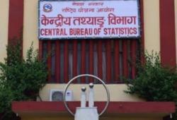 जनगणनाका लागि ३९ हजार गणक र आठ हजार सुपरिवेक्षक करारमा लिइँदै