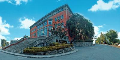 को बन्ला काठमाडौं विश्वविद्यालयको नयाँ उपकुलपति ? को–को छन् दौडमा ?