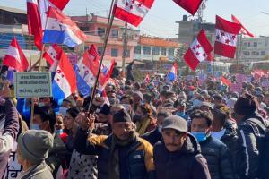 प्रतिनिधि सभा विघटन विरुद्ध नेपाली काँग्रेस काभ्रेको वडास्तरीय प्रदर्शन