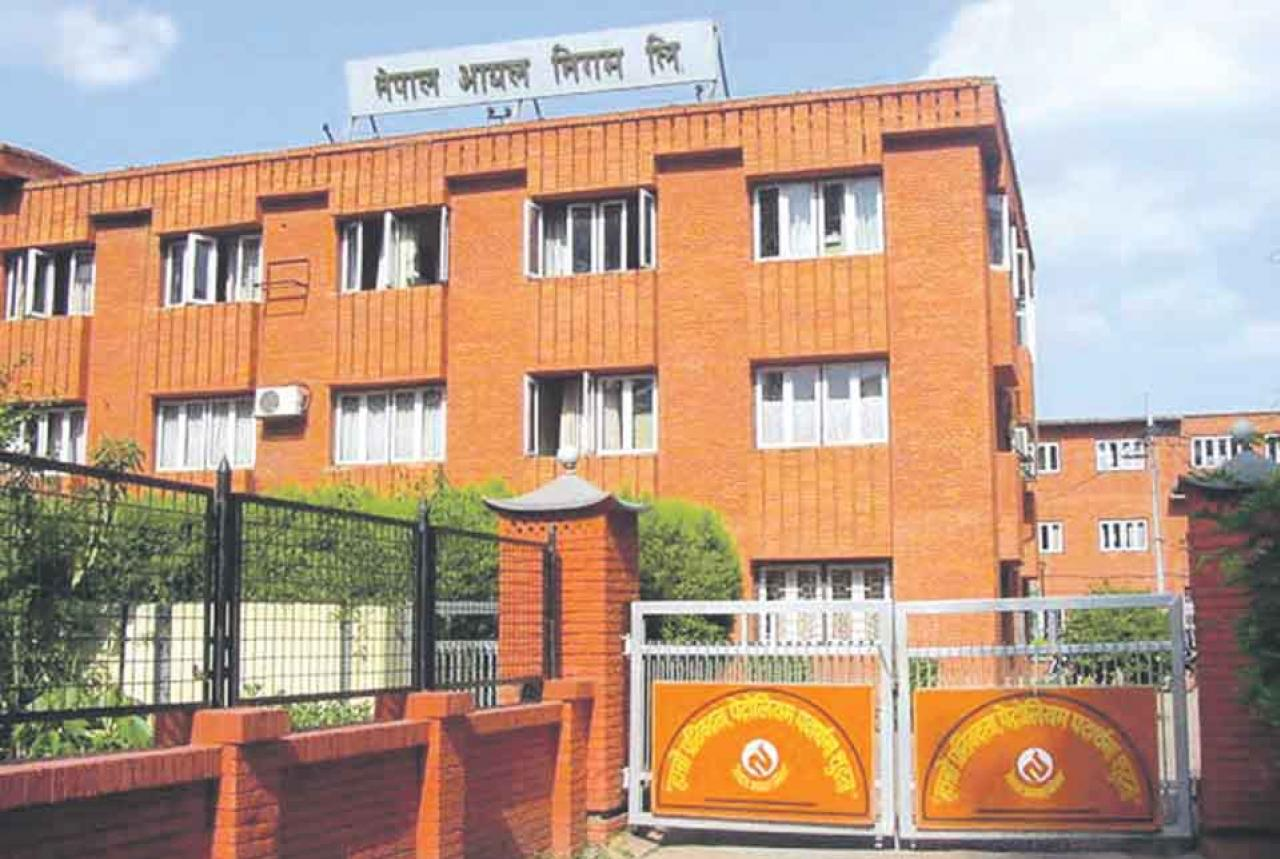 नेपाल आयल निगममा ईआरपी प्रणाली सुरु