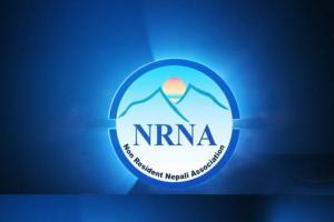 एनआरएनए उद्धार कोषमा अनियमितता