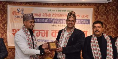 रेडियो–टेलिभिजन प्रसारक मञ्च काभ्रेको स्थापना