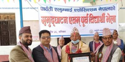 गाउँपालिकाका क्रियशील व्यक्तिलाई पार्वती एलुम्वाई एशोसिएशनको सम्मान
