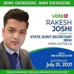 एनएसडब्लु प्रदेश सहसचिव उमेदवारमा युवा उद्यमी राकेश जोशी