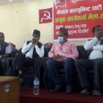 नेकपा (एकीकृत समाजवादी) नमोबुद्ध नगर कमिटीको भेला तथा प्रशिक्षण कार्यक्रम सुरु